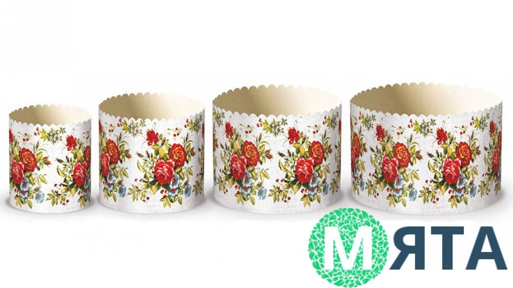 Бумажные формы для куличей Цветы №1