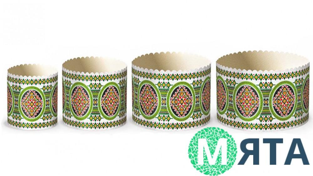 Бумажные формы для куличей Вышиванка №2