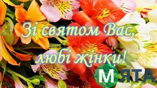 """Пищевая картинка """"8 Марта"""". 5"""