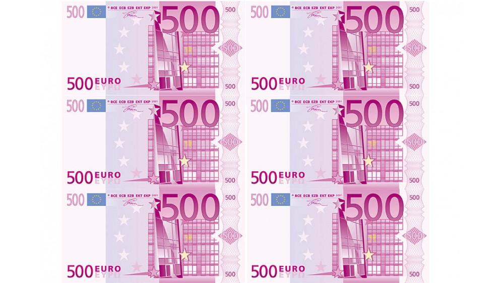 Картинка 500 евро (6 купюр)