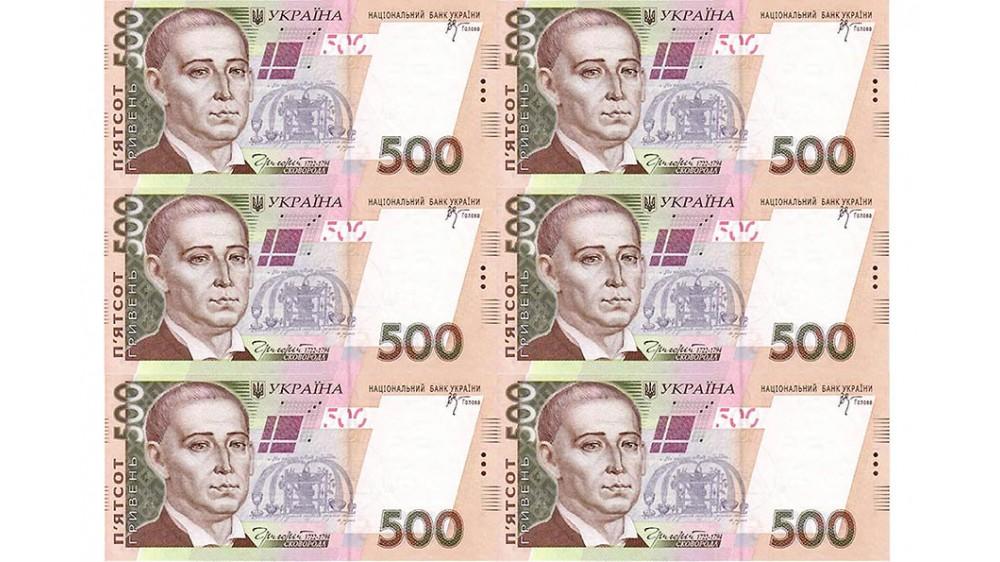 Картинка 500 грн (6 купюр)