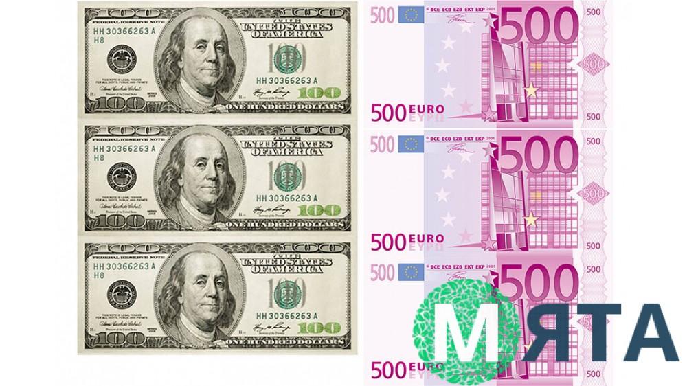 Картинка Доллары и евро (6 купюр)
