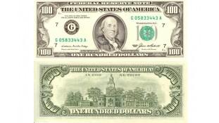 Картинка 100$ двухсторонняя