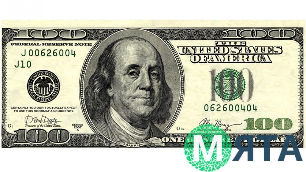 Картинка 100$