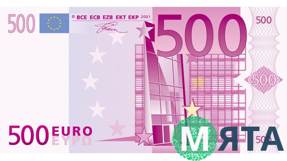 Картинка 500 евро