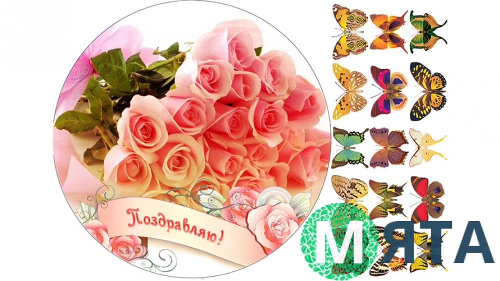 Съедобная картинка Цветы 2