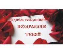 """Съедобная картинка """"Цветы"""" 6"""