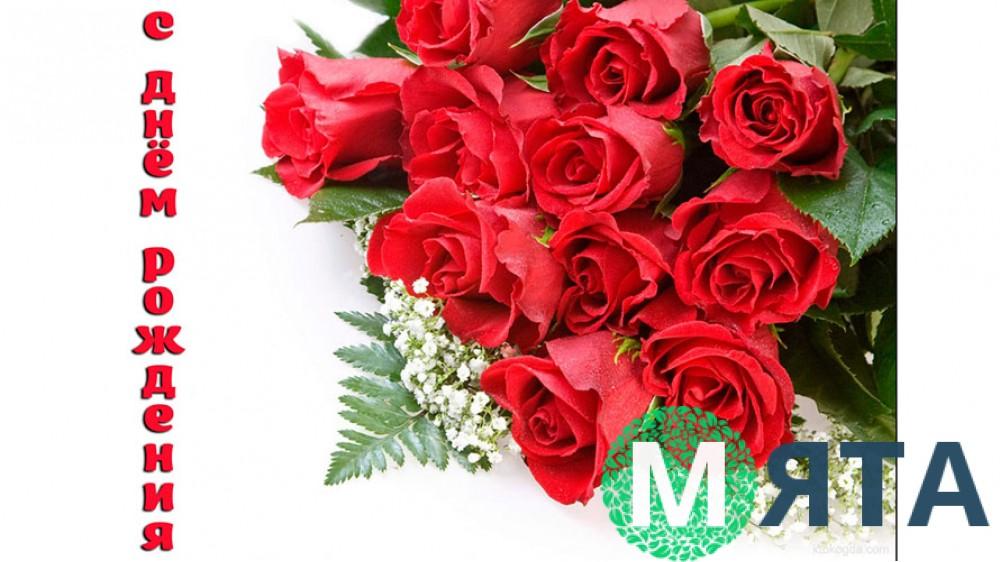 Съедобная картинка Цветы 7