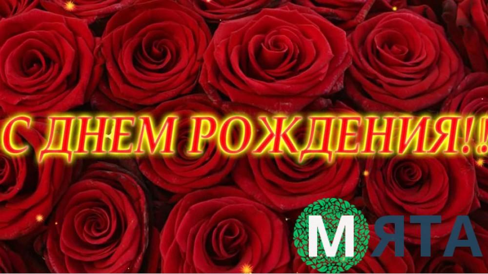 Съедобная картинка Цветы 8