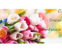 """Съедобная картинка """"Цветы"""" 9"""