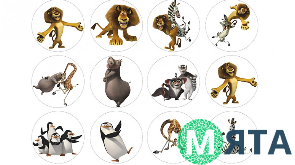 Мадагаскар для капкейков