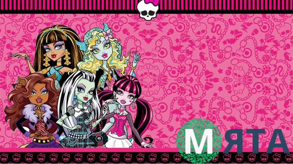 Monster High на розовом фоне