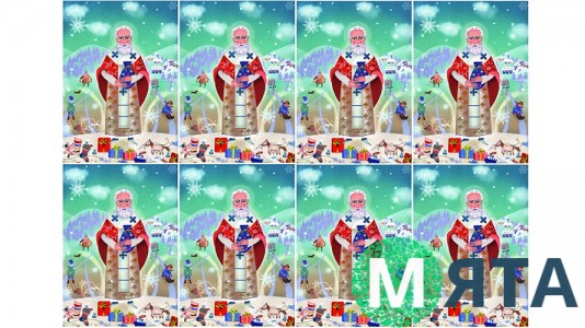 Новогодняя картинка Святой Николай 45