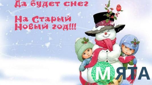 Новогодняя картинка 58