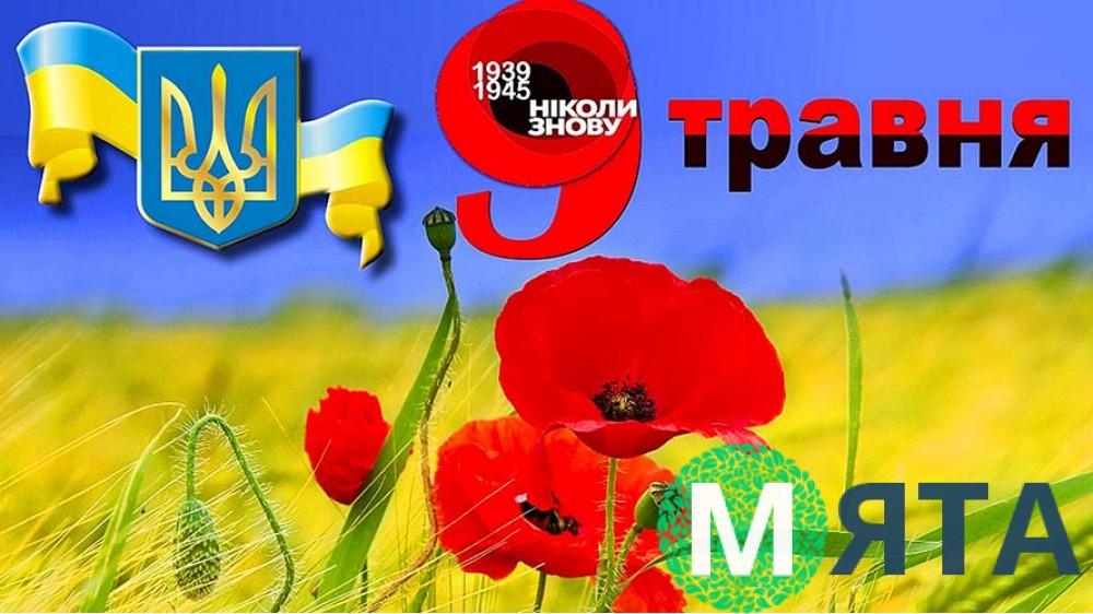 """Съедобная картинка """"9 мая"""". 1"""