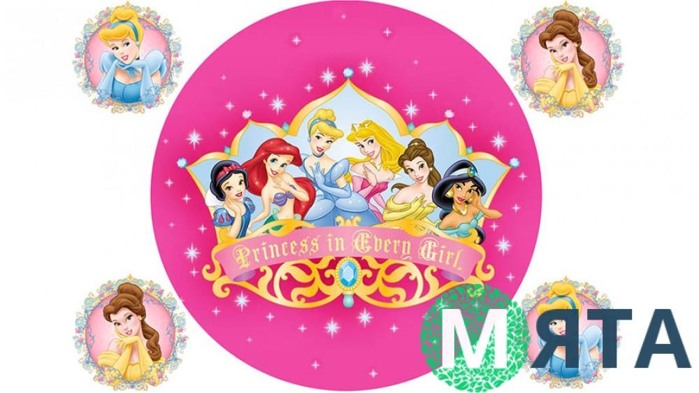 Принцессы круг