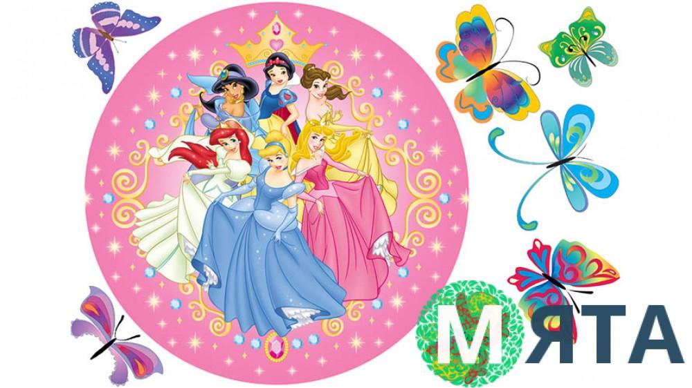 Принцессы и бабочки
