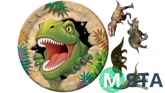Динозавры 1