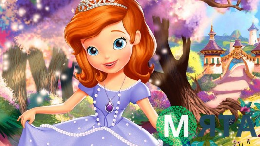 Принцесса София 4