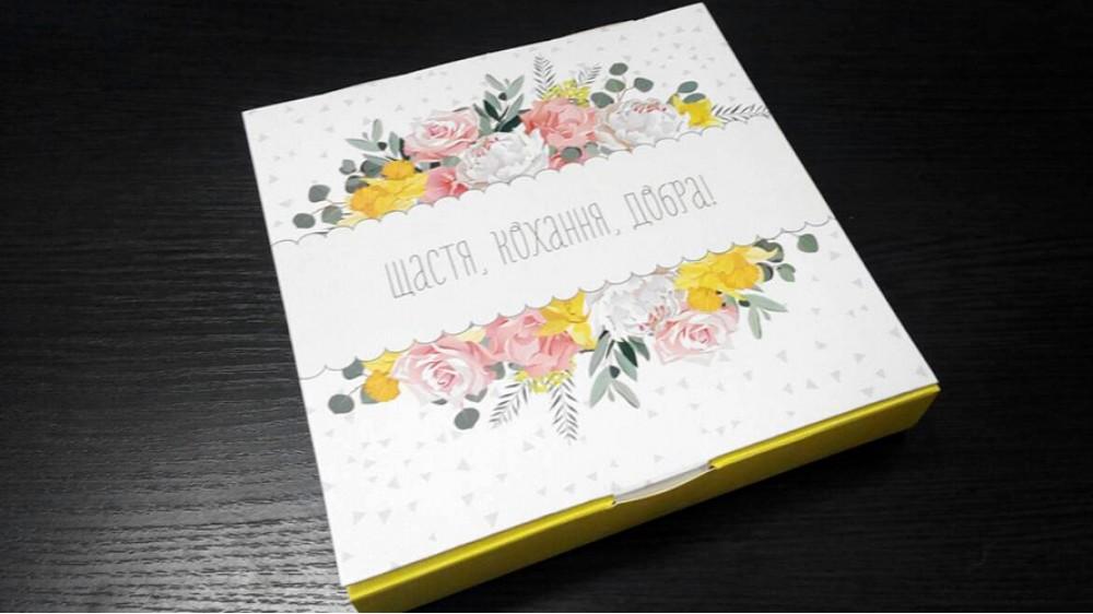 Коробка для конфет, 16 штук, Желтый Букет