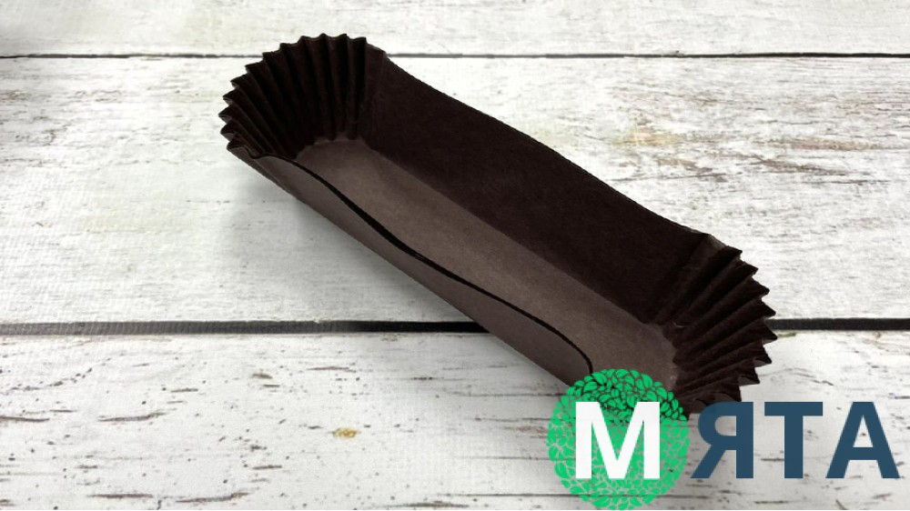 Бумажная форма для эклеров 130х30 мм, коричневые
