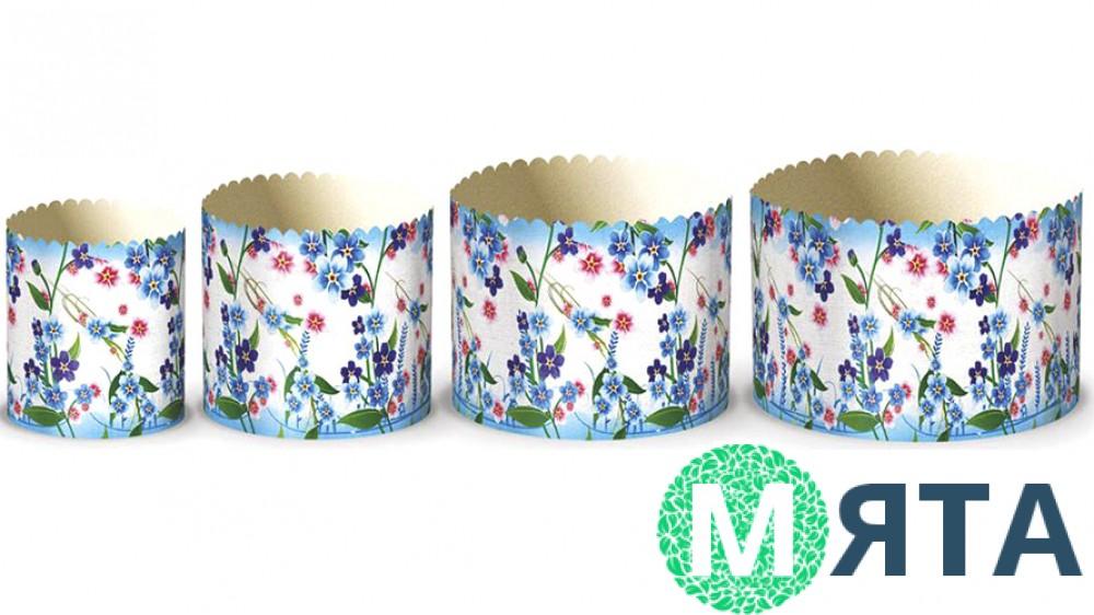 Бумажные формы для куличей Цветы №2