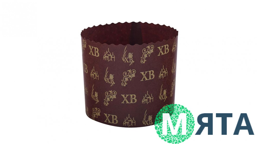 Бумажные формы для куличей ХВ 90х90 (260 грамм)