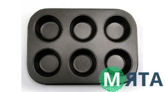 Форма для выпечки Маффины, 6 ячеек