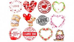 Съедобная картинка День Влюбленных 8