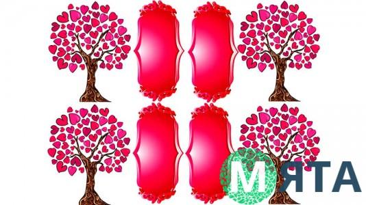 Съедобная картинка День Влюбленных 11