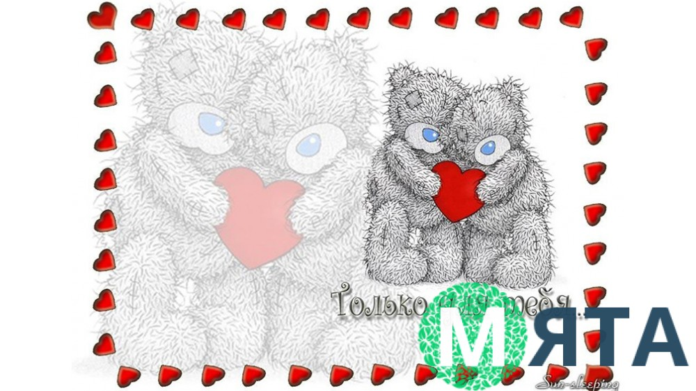 Сахарная картинка Мишки Тедди