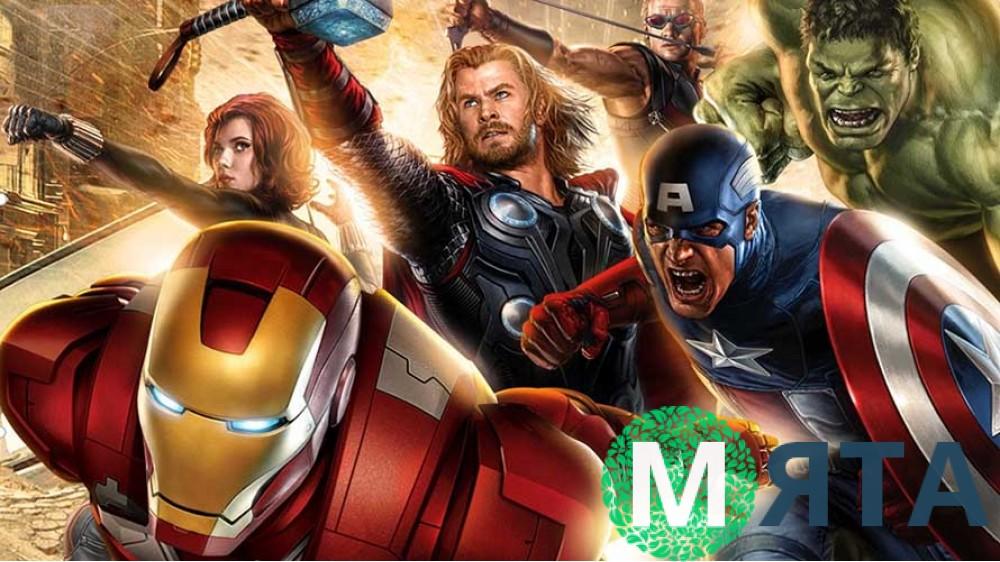 Супергерои 3