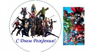 Супергерои 13