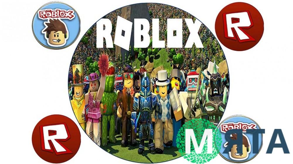 Съедобная картинка Roblox 1