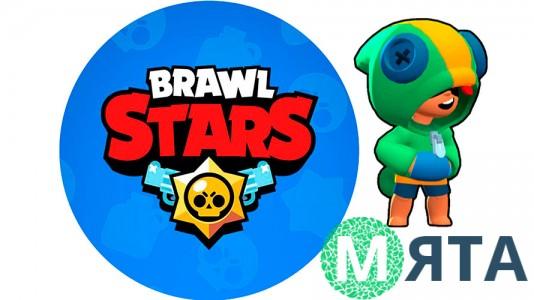 Brawl Stars 2
