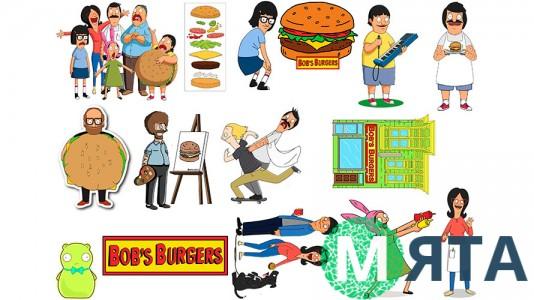 Бургеры Боба 3