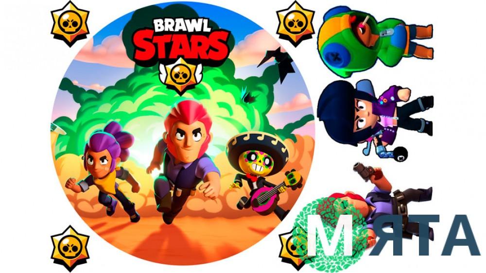 Brawl Stars (Бравл Старс) 14