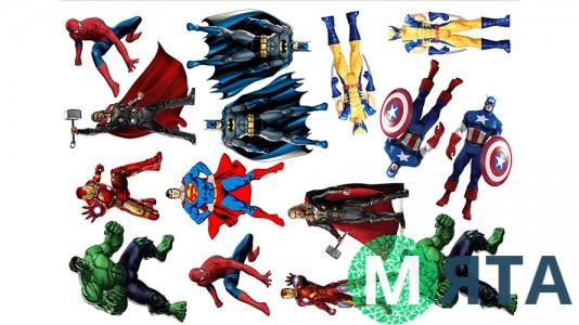 Супергерои 5