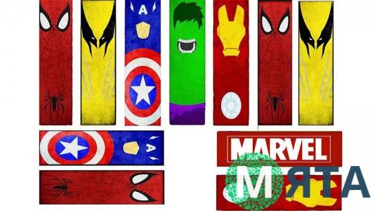 Супергерои 6