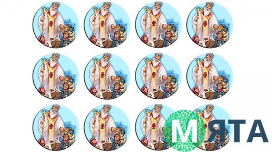 Новогодняя картинка Святой Николай 64