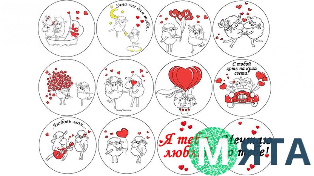 Съедобная картинка День Влюбленных 5