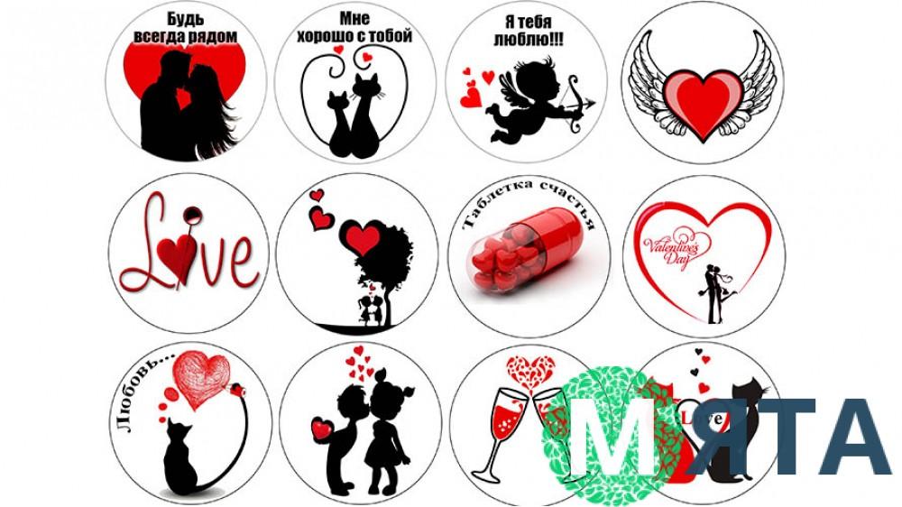 Съедобная картинка День Влюбленных 7