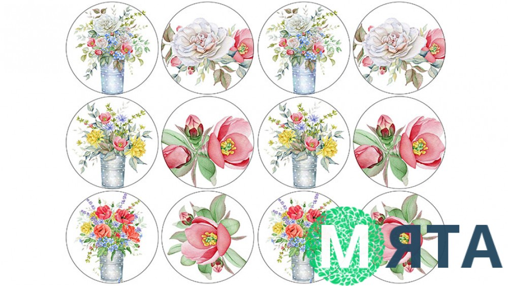 Съедобная картинка Цветы 11