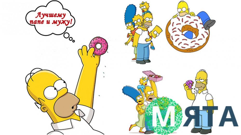 Симпсоны 3