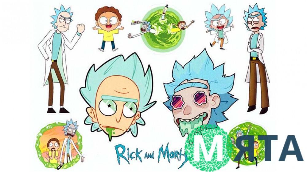 Рик и Морти 4