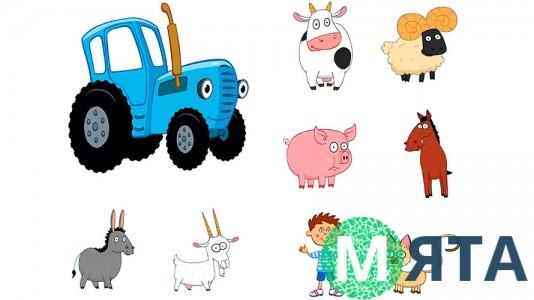 Синий трактор 5
