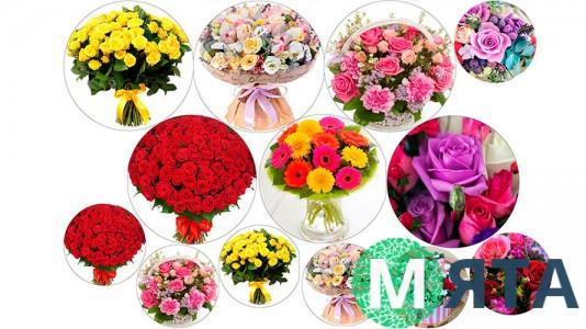 Съедобная картинка Цветы 17