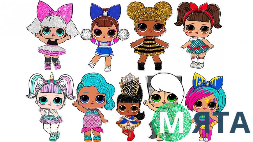 Куклы Лол 24