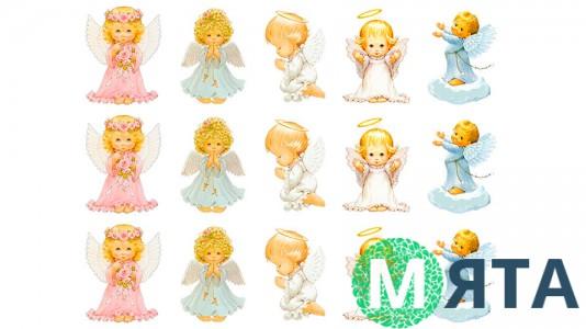 Ангелочки 2