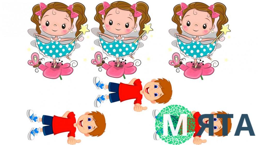 Съедобная картинка Детки 2